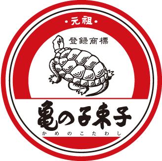 Kamenoko Tawashi