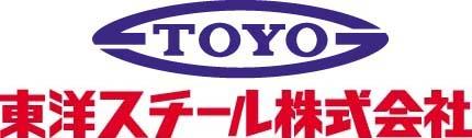 Toyo Steel