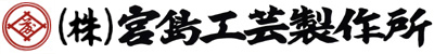 Miyajima Kogei Seisakusho